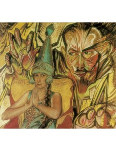 Tytuł: Portret wspólny Marii i Włodzimierza Nawrockich, Autor: Stanisław Witkacy
